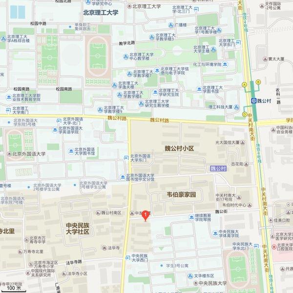 海淀驾校魏公村报名中心